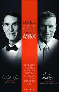 nye_ham_debate